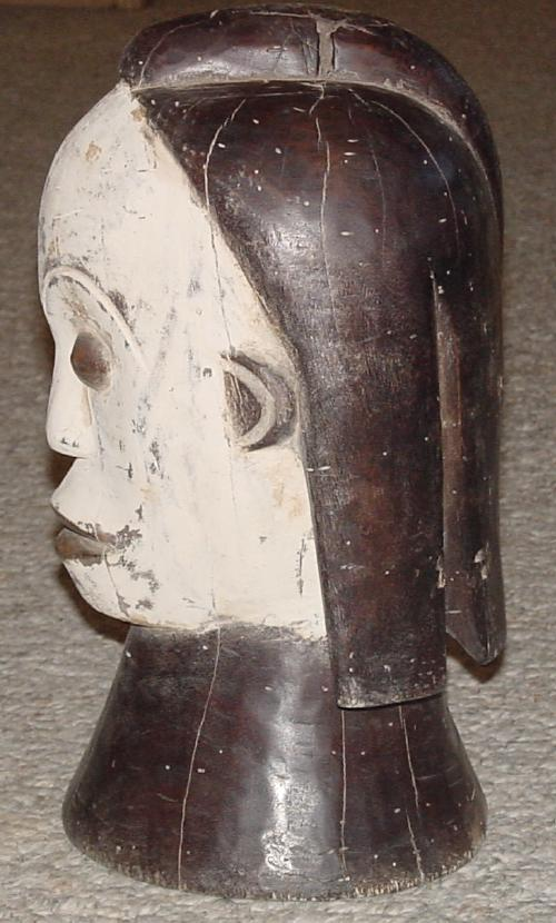 #288 - Fang reliquary head, Fang, Cameroon and Gabon.